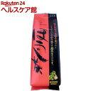 【訳あり】寿老園 煎茶釜ほうじ(130g)
