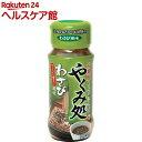 丸美屋 やくみ処 わさび風味 瓶入(32g)