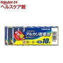 東芝 アルカリ単三形電池 10本パック LR6L10MP(1コ入)【5_k】【東芝(TOSHIBA)】