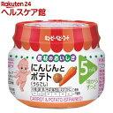 キユーピーベビーフード にんじんとポテト うらごし(70g)【キューピーベビーフード】