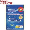 イトコラ コラーゲン低分子ヒアルロン酸 60日分(306g)...