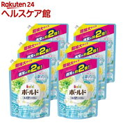 ボールド 洗濯洗剤 フレッシュピュアクリーンの香り 詰替え用 超特大サイズ(1.26kg*6コセット)【ボールド】[ボールド 詰め替え]