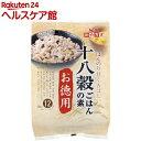 穀物充実 十八穀ごはんの素(30g*12袋入)【穀物充実】...