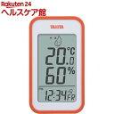 タニタ デジタル温湿度計 オレンジ TT559OR(1コ入)【タニタ(TANITA)】