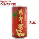 ショッピングトマトジュース 谷口農場 有機栽培トマトジュース ゆうきくん(190g*3コセット)