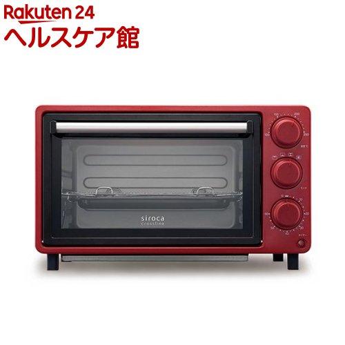 シロカ クロスライン ノンフライオーブン SCO-501 RD(1台)【シロカ クロスライン】【送料無料】