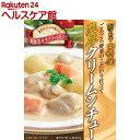新宿中村屋 ごろごろ野菜を煮込んだ濃厚クリームシチュー(210g)