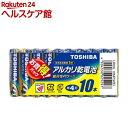 東芝 アルカリ単四形電池 10本パック LR03L10MP(...