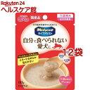 メディコート ライフアシスト ペーストタイプ ミルク仕立て(60g*12コセット)【メディコート】