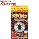 ファイン メタ・コーヒー(1.1g*60包)【ファイン】
