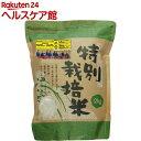 令和元年産 特別栽培米 妹背牛ななつぼし 白米(2kg)