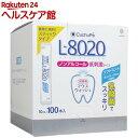 クチュッペ L-8020 マウスウォッシュ ソフトミント スティックタイプ(10mL 100本入)【クチュッペ(Cuchupe)】【送料無料】