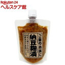 納豆麹漬(200g)