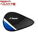 ニッタク 卓球ケース STREAM FULL(ストリームフル) NK7216 ブルー(09)(1個)【ニッタク】