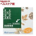 【第2類医薬品】黄連解毒湯エキス 細粒 O-4(48包)【送...