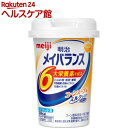 メイバランスミニ カップ コーンスープ味(125ml)【メイバランス】