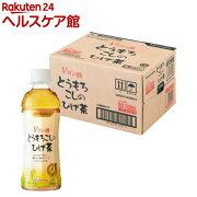 アイリスオーヤマ とうもろこしのひげ茶(340mL*20本入)【アイリスオーヤマ】