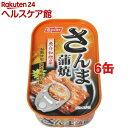 ニッスイ さんま蒲焼 イージーオープン(100g*6コセット)