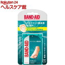 バンドエイド タコ・ウオノメ除去用 足の指用(6枚入)【バン...