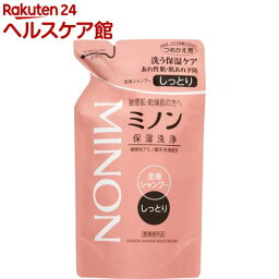 <strong>ミノン</strong> 全身シャンプー しっとりタイプ つめかえ用(380ml)【slide_3】【MINON(<strong>ミノン</strong>)】