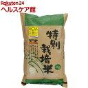 平成29年度産 北海道特別栽培米 芦別ななつぼし(5kg)