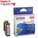エプソン インクカートリッジ KAM-LM-L カメ EP-881Aシリーズ ライトマゼンタ増量(1コ入)【エプソン(EPSON)】