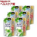 レノア 本格消臭 柔軟剤 フレッシュグリーンの香り 詰替 超特大(1460ml*6袋セット)【レノア 本格消臭】