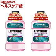 薬用リステリン トータルケア ゼロ 低刺激タイプ(1000mL*2コセット)【LISTERINE(リステリン)】