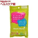 Moshi Mono もしもの安心セット(防寒からだラップシート1枚+水なし衛生トイレ2回分)(1セット)【ビッグウイング】
