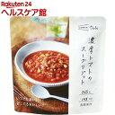 イザメシDeli 濃厚トマトのスープリゾット(265g)【IZAMESHI(イザメシ)】