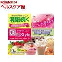 短期スタイル ダイエットシェイク(10包)【短期スタイル】...