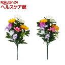 お墓・仏壇用 お供え花(2束)