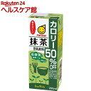 マルサン 豆乳飲料 抹茶 カロリー50%オフ(200mL*12本入)