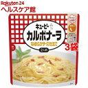 キユーピー カルボナーラ なめらかチーズ仕立て (2人前)(255g*3袋セット)