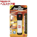 エナジャイザー LEDフュージョン3-IN-1ランタン FAT241J(1コ入)【エナジャイザー】【送料無料】