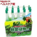 ヨーキ産業 活力剤アンプル 観葉植物用(35ml*10本入)