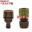 GAONA 万能口金セット GA-QA010(3セット)【GAONA】