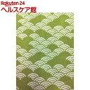 ポリジン加工 てぬぐい 青海波 21103(1枚入)