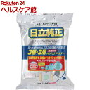日立 抗菌防臭3種・3層HEパックフィルター GP-110F(5枚入)【日立(HITACHI)】