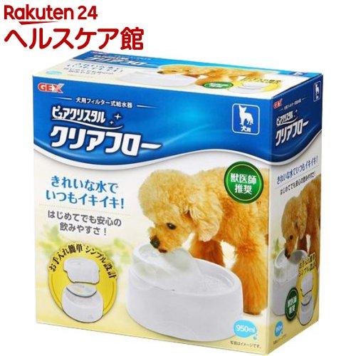 ピュアクリスタル クリアフロー 犬用 ホワイト(...の商品画像