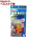 綿で排水きれい(8枚入)【more30】