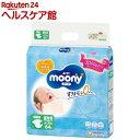 ムーニー エアフィット お誕生〜3000g(64枚入)【ムーニー】