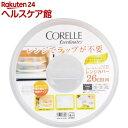 コレール コーディネイツ レンジカバー 26cm用 CP-8894(1コ入)【コレール】