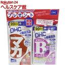 【訳あり】【企画品】DHC マカ 20日分 ビタミンBミックス20日分付き(1セット)【DHC サ