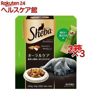 シーバ デュオプラス オーラルケア(20g*10袋入*3箱)【