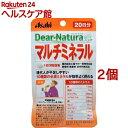 ディアナチュラスタイル マルチミネラル 20日分(60粒*2コセット)【Dear-Natura(ディ...