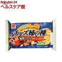 【訳あり】チーズ柿の種(6袋入)