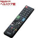 エレコム かんたんTV用リモコン(パナソニック用) ブラックERC-TV01BK-PA(1コ入)