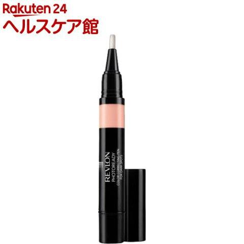 レブロン フォトレディ カラー コレクティングペン 030 ピーチオレンジ(2.4ml)【レブロン(REVLON)】