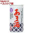 プリオ あま酒 清涼飲料(190g*30本入)【プリオ】【送